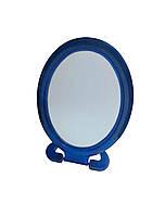 Зеркало косметическое овальное одностороннее малое на фигурной подставке 165мм, фото 1