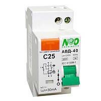 Дифференциальный автомат АВД-40 1P+N, 25 A 30 мА