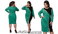 Комбинированное двух цветное платье трикотаж размеры: 52,54,56,58