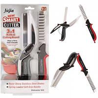 Умный нож — ножницы Smart Cutter 3 в 1
