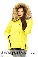 Зимняя куртка на холоффайбере лимон