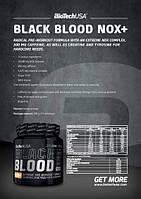 Предтреник Black Blood NOX+