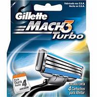 Бритвенные лезвия Gillette Mach3 Turbo в упаковке 4 шт.