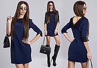 Платье с гипюровым воротником и манжетами Синее