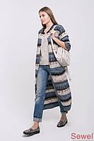 Длинный вязаный кардиган-пальто