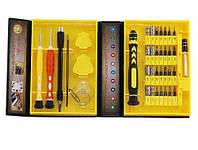 Профессиональный набор инструментов Iron spider 6097A MS