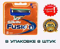 Бритвенные лезвия Gillette Fusion в упаковке 8 шт.