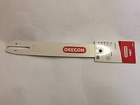 Шина 35 см. 52звена для бензопил Oleo-Mac 936, 937 (шаг 3/8)