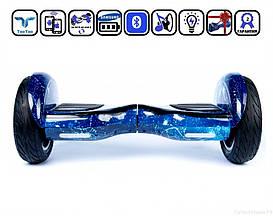 """Гироскутер Smart Balance SUV 10.5"""" Premium Синий космос. С приложением TaoTao. С самобалансом+ПОДАРОК Защита"""