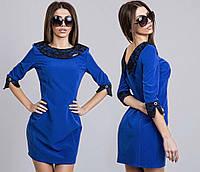 Платье с гипюровым воротником и манжетами Синее электрик