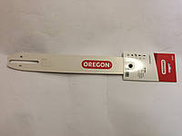 Шина 35 см. 53 звена для бензопил Oleo-Mac GS 35, GS 35 C (шаг 3/8)