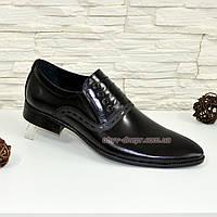 Туфли мужские классические кожаные черного цвета., фото 1