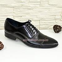 Туфли мужские кожаные черные на шнуровке.