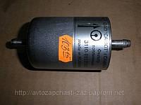 Фильтр топливный 3110-1117010, под днище авто - на инжекторные модификации Таврии. Бензо-фильтр 3110.1117010