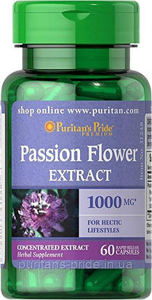 Puritan's Pride Passion Flower 1000 mg 60 Capsules, фото 2