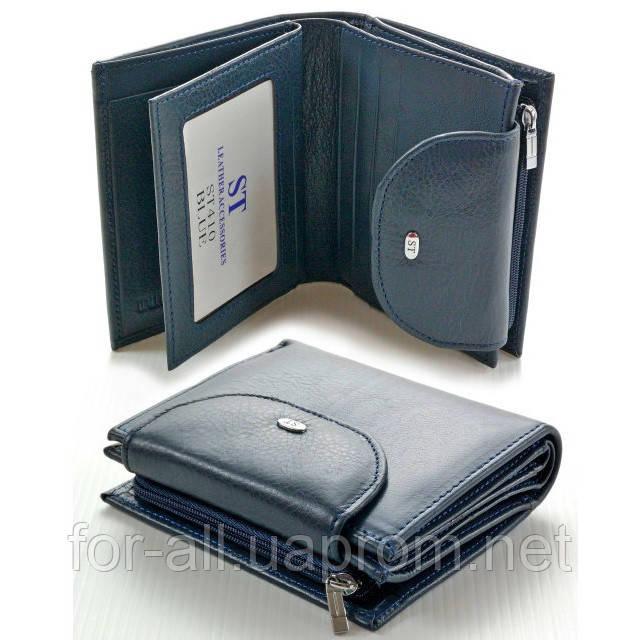937e6f474c40 Кошелек женский кожаный компактный ST410 Blue с доставкой по Украине ...
