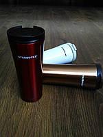 Термокружка Starbucks Smart Red (красный)