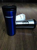 Термокружка Starbucks Smart Cup Dark blue (темно синий)