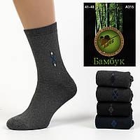 Мужские махровые носки Aliya A315-1. В упаковке 12 пар