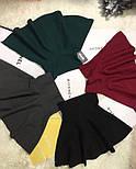 Женская юбка-полусолнце мелкой вязки (4 цвета), фото 2