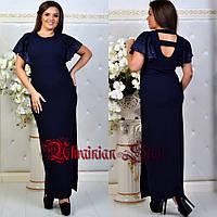 Женское трикотажное платье в пол больших размеров. 2 цвета.