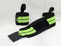 Бинты кистевые для пауэрлифтинга, Titan Max RPM, Wrist Wraps, 24 см