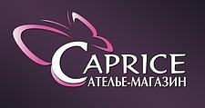 """Ателье-магазин """"Caprice"""""""