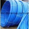 Труба полиэтиленовая синяя д.63 мм(8 атм)