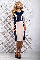 Стильное женское трикотажное платье прямое размеры от 52 до 58, синий/беж