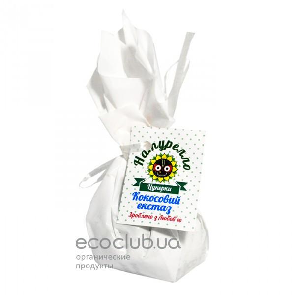 Конфета Кокосовый Экстаз Натурелло 50г