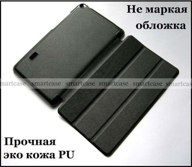 купить чехол для huawei Mediapad T3 7.0