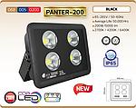 Прожектор светодиодный 200W PANTER-200 40 °, фото 2