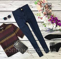 Актуальные джинсы-скинни классической расцветки с ультравысокой посадкой  PN3670