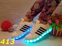 Женские кроссовки с LED подсветкой с полосами, р.36-41