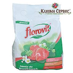 Удобрение для клубники Florovit (Флоровит), упаковка 1 кг