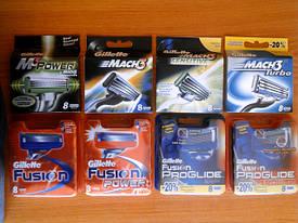 Сменные кассеты Gillette - 4 шт