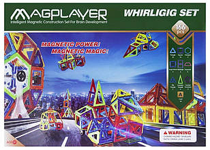 Магнітний конструктор MAGPLAYER 166 деталей