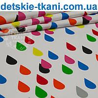 Ткань хлопковая с цветными каплями на белом фоне (№ 902а)