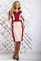 Стильное женское трикотажное платье прямое размеры от 52 до 58, марсала/беж