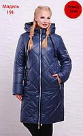 Женское зимнее пальто из плащевой водоотталкивающей ткани М191 цвет темно синий размер 60