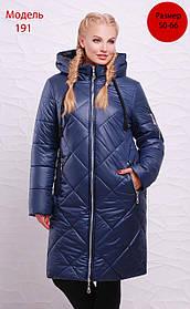 Женское зимнее пальто из плащевой водоотталкивающей ткани М191 цвет темно синий размер 58