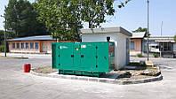 Аренда дизельного генератора Cummins C90D5 72 кВт.