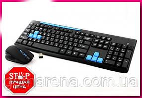 Беспроводная мультимедийная клавиатура + мышь