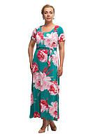 Женское повседневное длинное платье большого размера 1705052/1