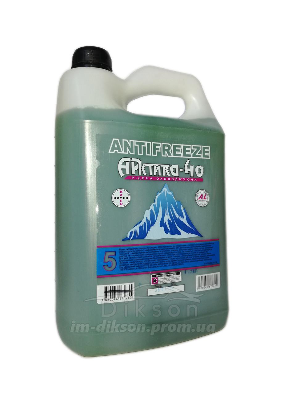 Антифриз Океан «Арктика -40»   -24  0 С (синий) 5л