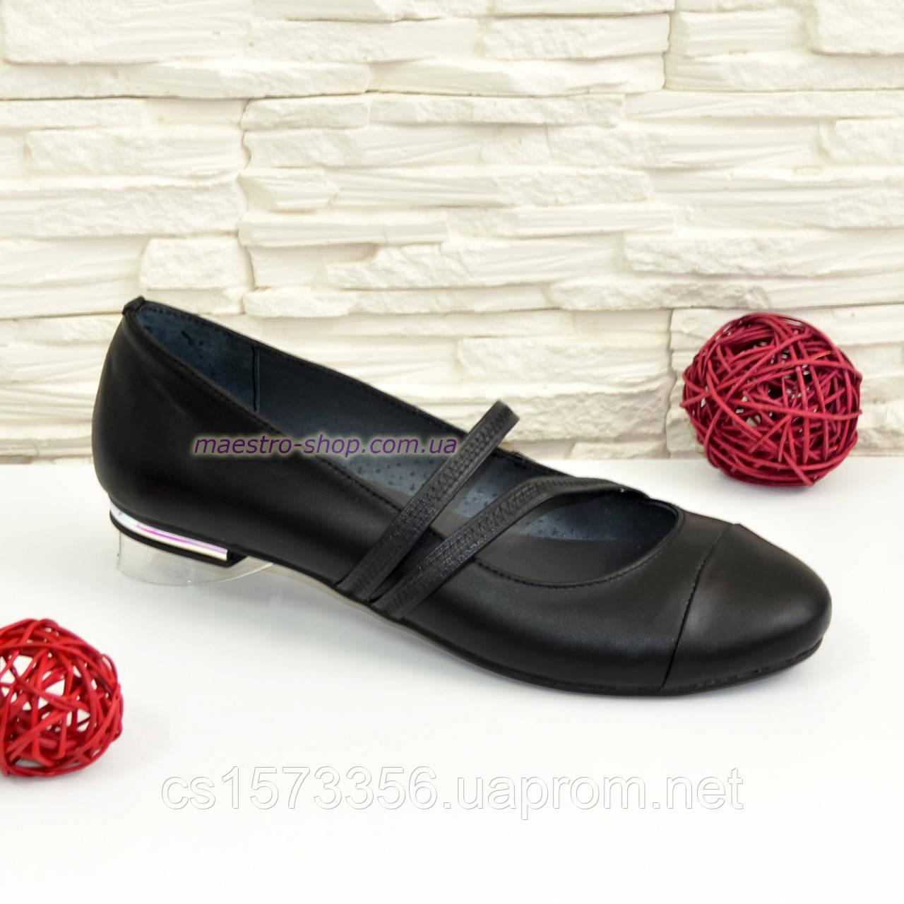 Туфли кожаные женские черного цвета