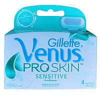 Gillette Venus сменные кассеты для станка Proskin Sensitive (4 шт) Колумбия