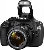 Фотоаппарат Canon EOS 1200D kit 18-55mm IS II (в наличии на складе)