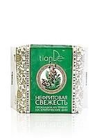 Ежедневные гигиенические прокладки TianDe на травах «Нефритовая свежесть» 20 шт.