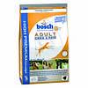 Bosch Adult Lamb & Rice (Бош Эдалт Ягненок и Рис) 15 кг